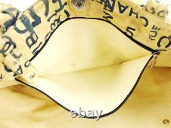 Chanel Tote Bag Shoulder Vintage Baixi Beige Navy Clear Canvas Plastic Wom 7119